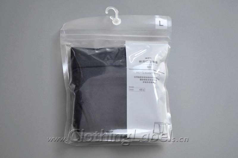 8 plastic packaging 007