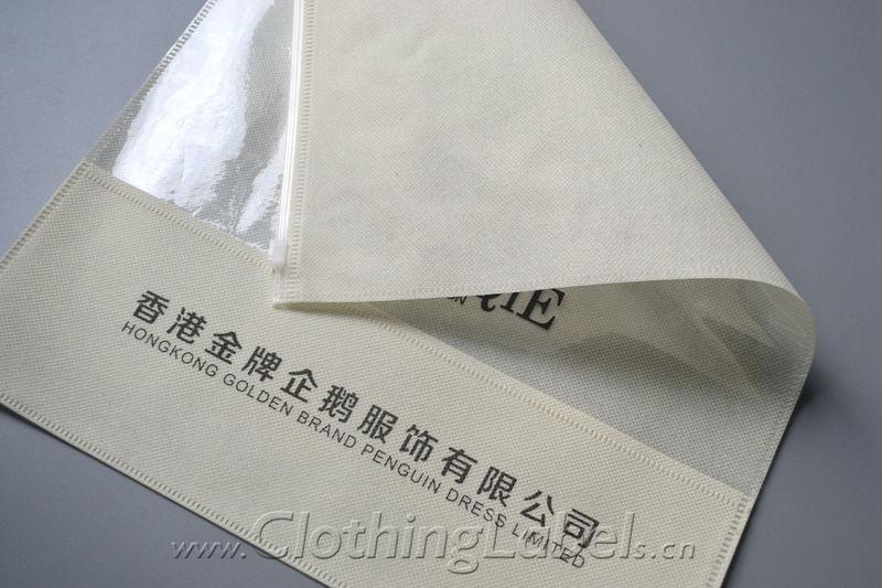 8 plastic packaging 084