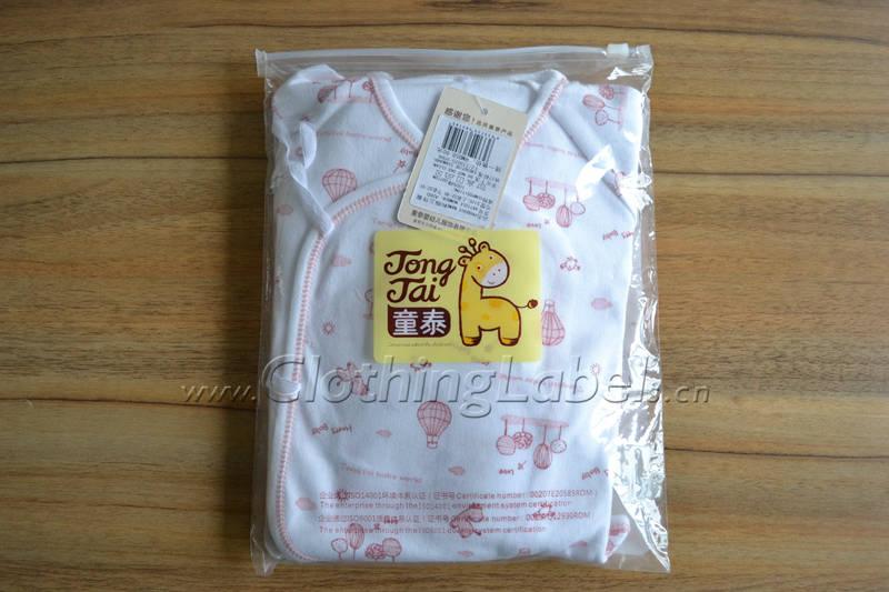 8 plastic packaging 171