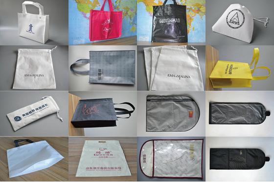 non-woven bags's photo gallery