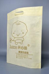 8 non woven bags DSC43875