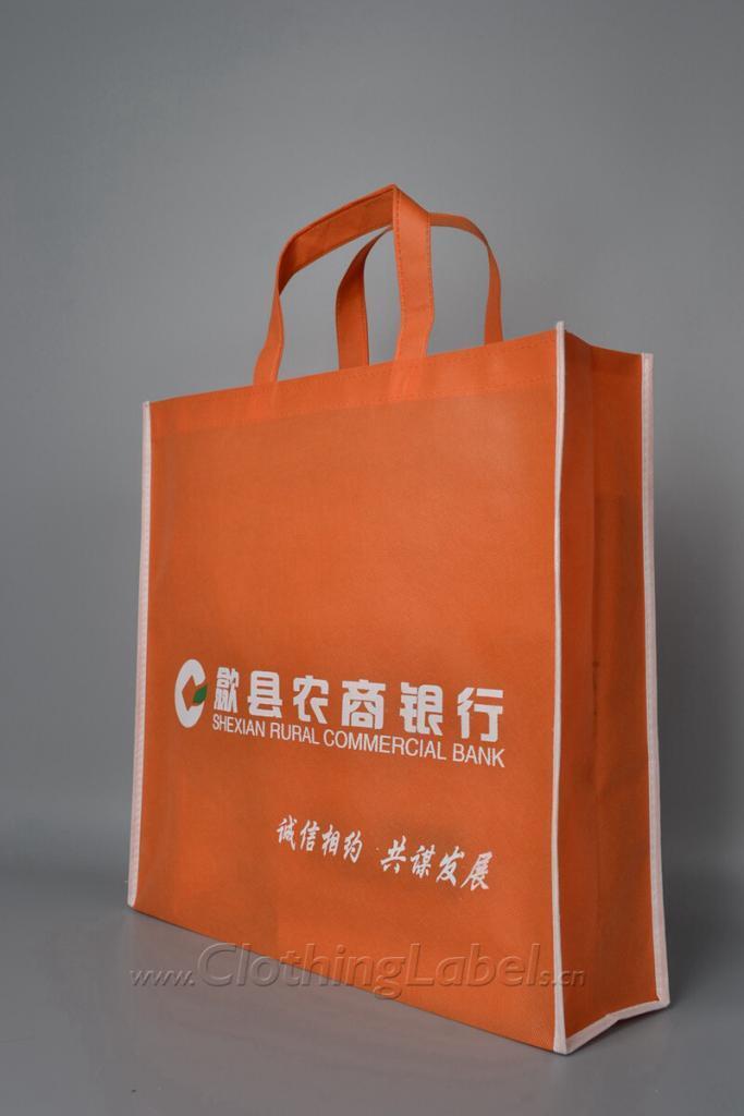 Non-woven bags photo gallery 1