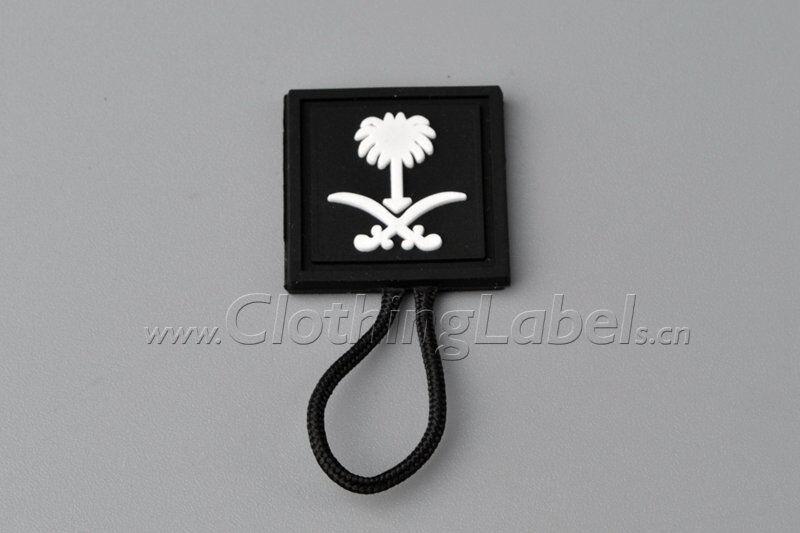 8 zipper puller DSC70936
