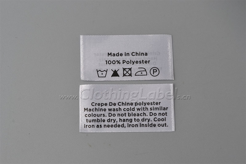 garment care labels_DSC0520