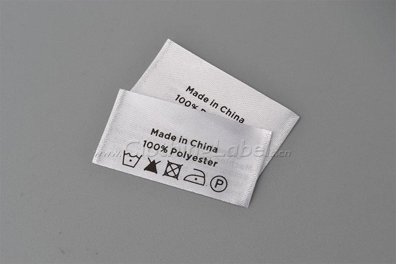 garment care labels_DSC0521
