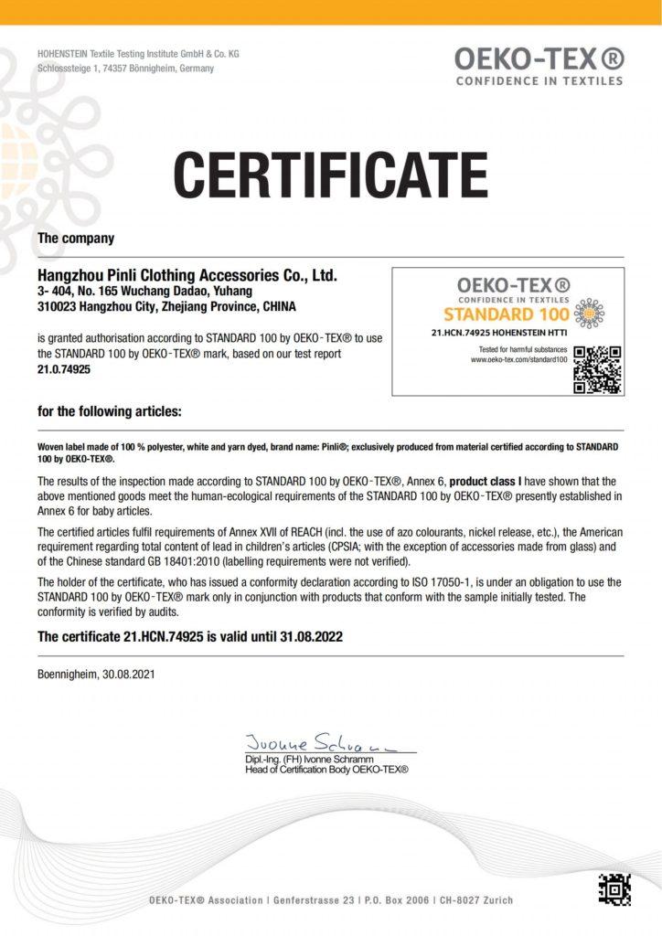 OTS certification